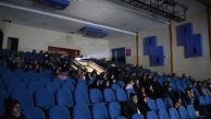 اکران خصوصی فیلم  سینمایی اشنوگل در اداره ارشاد شهرستان رامیان