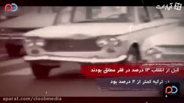٩٠  درصد ثروت کشور در دست ٣٠ درصد جمعیت ایران‼️