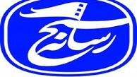 مراسم بزرگداشت روز خبرنگار در گلستان برگزار میشود