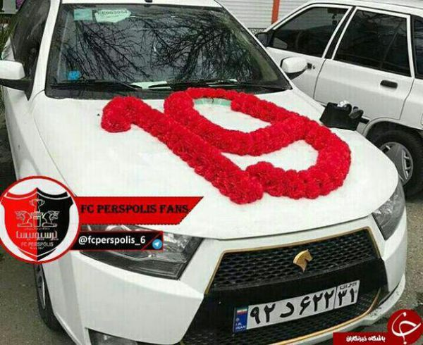 عکس/ ماشین عروس ستاره پرسپولیس
