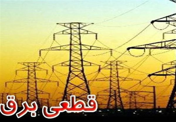 قطعی برق، نفس صنایع استان گلستان را گرفت