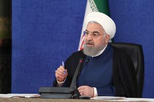 فیلم/ واکنش روحانی به دولت آینده آمریکا