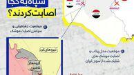 موشکهای سپاه به کجا اصابت کردند؟ +اینفوگرافیک