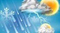 پیش بینی دمای استان گلستان، شنبه هشتم آذر ماه