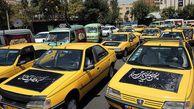 وسایل حمل و نقل عمومی شهرداری گرگان سیاهپوش شد