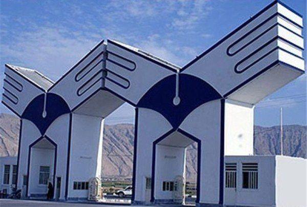 سرپرستان ۳ واحد دانشگاه آزاد اسلامی منصوب شدند