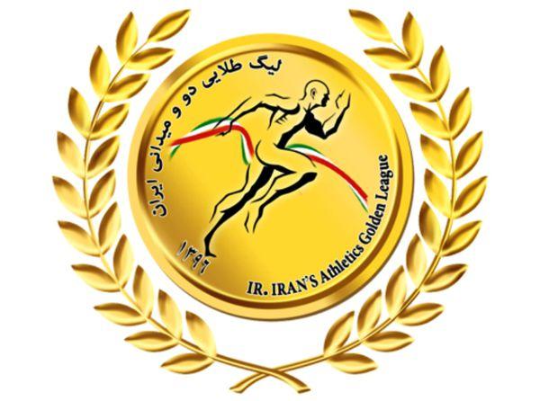 درخشش ورزشکاران کردکوی در لیگ طلایی دو و میدانی