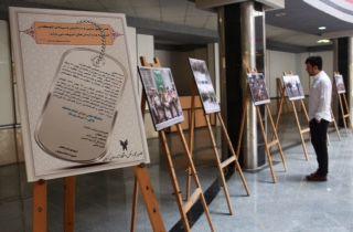 برپایی نمایشگاه عکس شهدای گمنام در دانشگاه آزاد گرگان