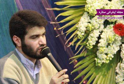 دانلود مولودی امام حسن مجتبی - میثم مطیعی