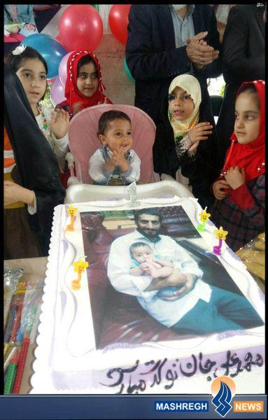 عکس/ اولین جشن تولد بدون بابا/تولد فرزند شهید صدرزاده