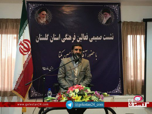 تصاویر/ نشست صمیمی فعالین فرهنگی استان گلستان در گرگان