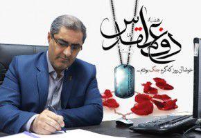تشریح برنامههای بنیاد گلستان در هفته دفاع مقدس