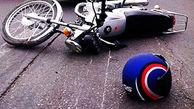 حادثه تصادف با ۲ مصدوم در محور گالیکش