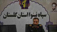 فرمانده سپاه گلستان: ۵۰۰۰۰ بسته پوشاک و نوشتافزار بین دانشآموزان استان توزیع شد