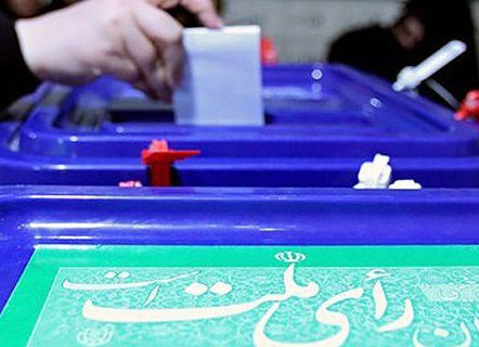 انتخاب اعضای ستاد انتخابات استان