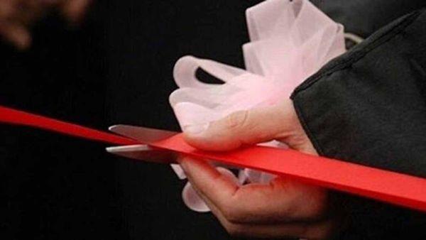 افتتاح شرکت تجارت گستر ترکمن خزر در گلستان