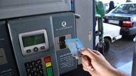 بیمه شخص ثالث نداشته باشید کارت سوختتان باطل میشود!