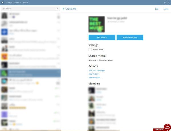 بازگشت به گروه های حذف شده تلگرام با ترفندی ساده + آموزش تصویری