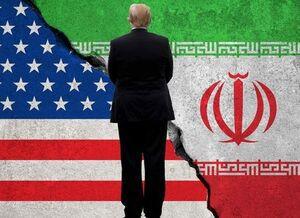 علت خصومت آمریکا با ایران چیست؟