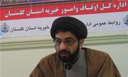 بزرگترین موقوفه تجاری شمال کشور در گلستان راهاندازی میشود