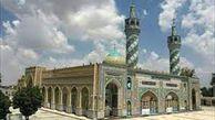 شمیم خدمت در حرم امامزاده یحیی بن زید (ع) گنبد کاووس
