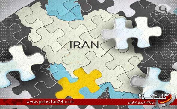 منصور عتیقی توافق خوب آمریکا ایران