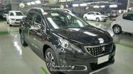 عکس/ محصول جدید ایران خودرو