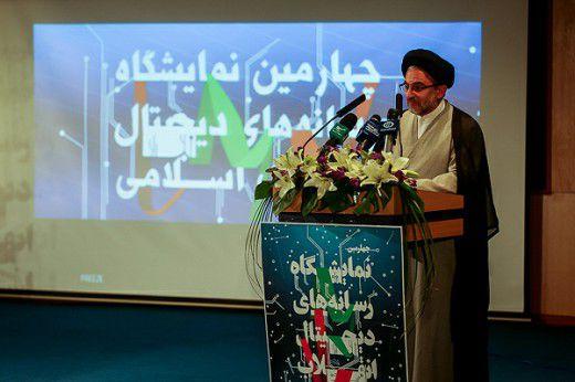 تصاویر/ افتتاحیه چهارمین نمایشگاه رسانههای دیجیتال انقلاب اسلامی
