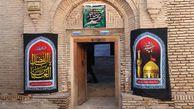 تکیه هنرمندان در خانه تاریخی کبیر گرگان برپا می شود