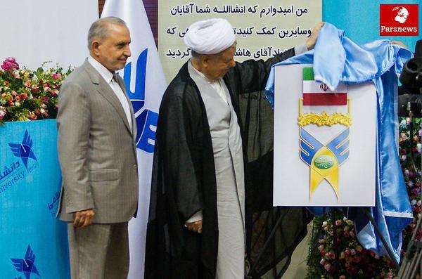 هیات امنای دانشگاه مفید و دانشگاه آزاد در انتظار جانشین هاشمی رفسنجانی