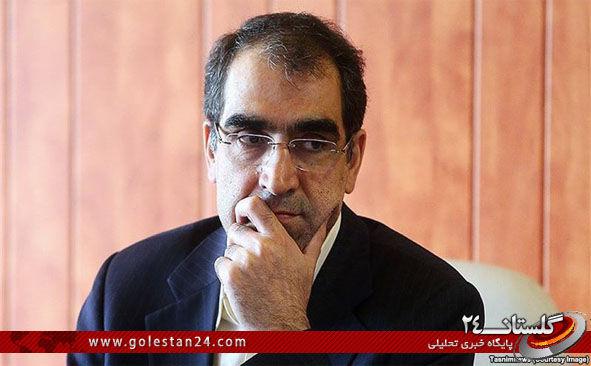 عذرخواهی وزیربهداشت از فرماندار به دلیل توهین به او