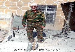 فرشته نجات پیکر «سردار سیاح» از چنگال تروریستهای سوریه که بود؟ + تصاویر