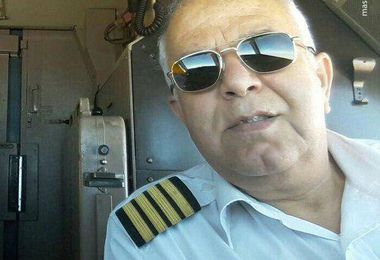 عکس/ خلبان پرواز (کاپیتان فولاد) سقوطکرده تهران _ یاسوج