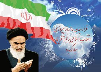 برپایی نمایشگاه عکس انقلاب ۵۷ گرگان در نگارخانه سوره حوزه هنری گلستان