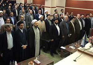 جلسه شورای قضایی در گلستان با حضور ریس قوه قضاییه