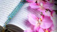 آثار آزار همسر در کلام پیامبر اسلام(ص)