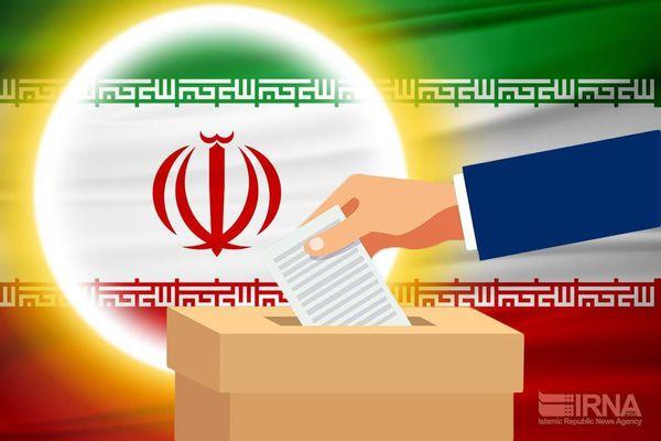 آغاز ثبت نام داوطلبان انتخابات شوراهای شهر استان