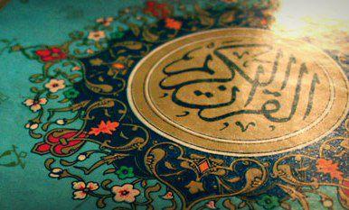 برگزاری دومین کاروان قرآنی «منادیان وحدت» در گلستان