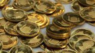 قیمت سکه نیم سکه و ربع سکه امروز سه شنبه ۹۹/۰۷/۰۱ | تمام سکه ۲۰۰ هزار تومان ارزان شد