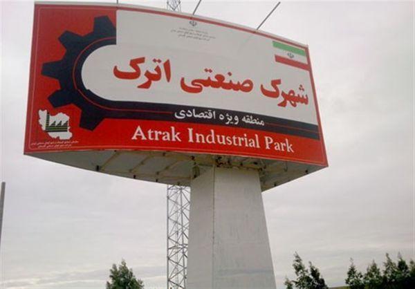 """""""اترک"""" رویای صنعتی شدن گلستان را برآورده نکرد"""