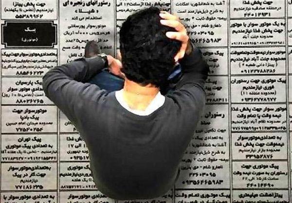 ۸۰ هزار بیکار در استان گلستان وجود دارد
