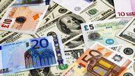 افزایش نرخرسمی یورو و ۲۰ ارز دیگر