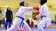برگزاری مسابقات کاراته دختران المپیاد شمال کشور