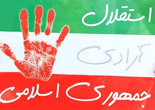 سرنوشت ملت از منظر امام