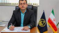 کمک ۲۵۰ میلیون تومانی بانک های گلستان در رزمایش ملی ایران همدل