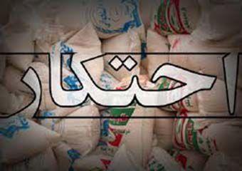 کشف 1150 تن برنج احتکار شده در استان گلستان