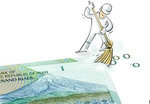 تصویب کلیات لایحه حذف چهار صفر از پول ملی