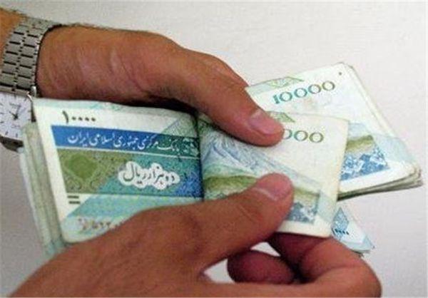 حداقل حقوق کارکنان دولت در سال ۹۷ اصلاح شد + جزئیات