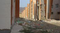 بازنگری طرح هادی ۴۰۵ روستا در استان گلستان
