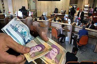 کدام بانک ها وام 10 میلیونی ازدواج پرداخت میکنند؟+جدول